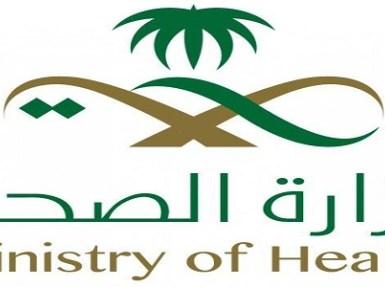 « الصحة » تكشف عن سبب منع نقل « موظفي التعقيم »