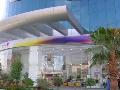 شركة الاتصالات السعودية توفر وظائف إدارية شاغرة