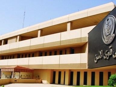 مستشفى قوى الأمن يوفر وظائف شاغرة