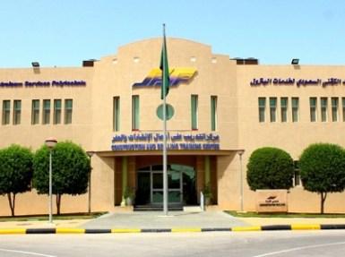 وظائف إدارية شاغرة بالمعهد التقني لخدمات البترول