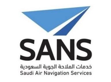 خدمات الملاحة الجوية توفر وظائف شاغرة للجنسين