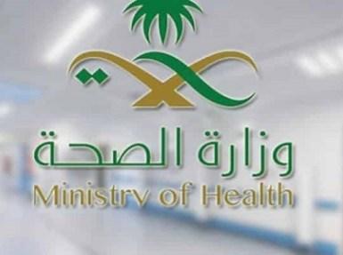 «الصحة»: عدم الإصابة بالسكري لا تعني أن الشخص سليم