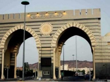 الجامعة الإسلامية بالمدينة المنورة تعلن عن وظائف أكاديمية وتعليمية شاغرة