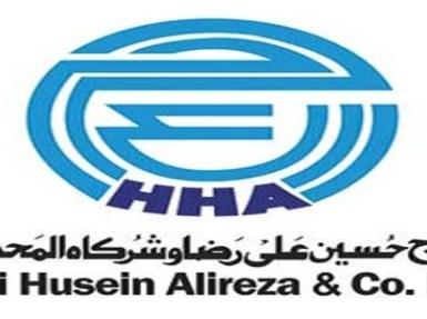 وظائف شاغرة في شركة الحاج حسين رضا