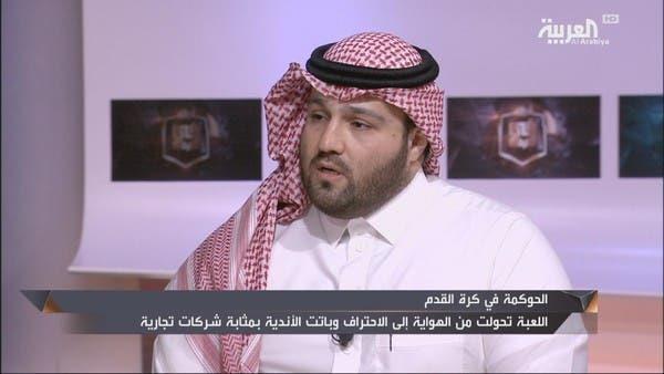 """الرفاعي: الحوكمة في الأندية السعودية """"داخلية"""".. ومتفائل بها"""