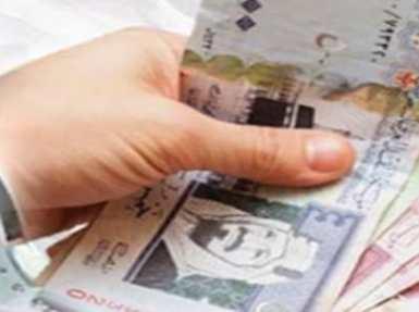 «تعريف»: المحكوم عليه بالسجن في جريمة غسل الأموال يمنع من السفر خارج المملكة