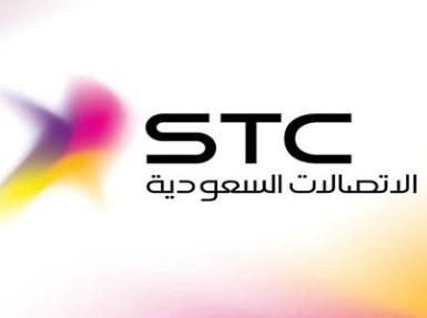 وظائف إدارية شاغرة بالاتصالات السعودية