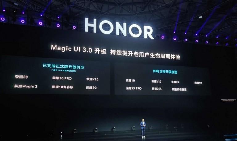 Honor تؤكد قائمة الهواتف التي ستحصل على تحديث Android 10 مع واجهة MagicUI 3.0
