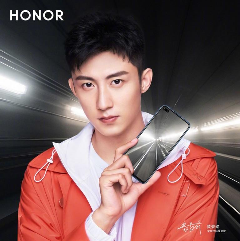 Honor تكشف لنا عن هوية المعالج الذي سيتم شحنه مع الهاتف Honor V30