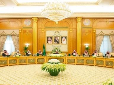 مجلس الوزراء يوافق على انضمام المملكة العربية السعودية إلى اتفاق لوكارنو