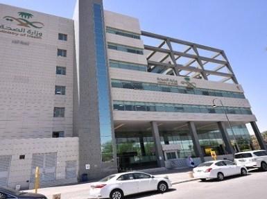 وظائف شاغرة لدى مستشفى الإيمان العام..56 وظيفة بالعقود المؤقتة (لوكم)