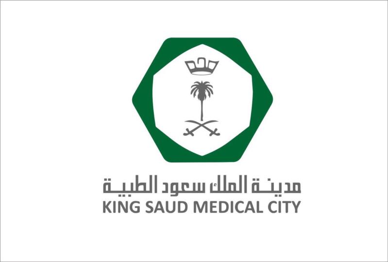 وظائف شاغرة لدى مدينة الملك سعود الطبية لحديثي التخرج