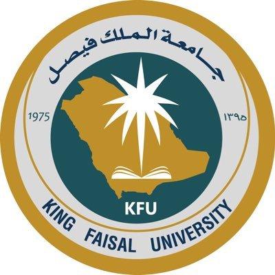 جامعة الملك فيصل تعلن فتح برنامج ماجستير (الطفولة المبكرة) بالفصل الثاني
