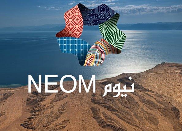 شركة نيوم تقدم 5 منح دراسية للسعوديين و50 فرصة للمشاركة بأفضل الكليات السينمائية