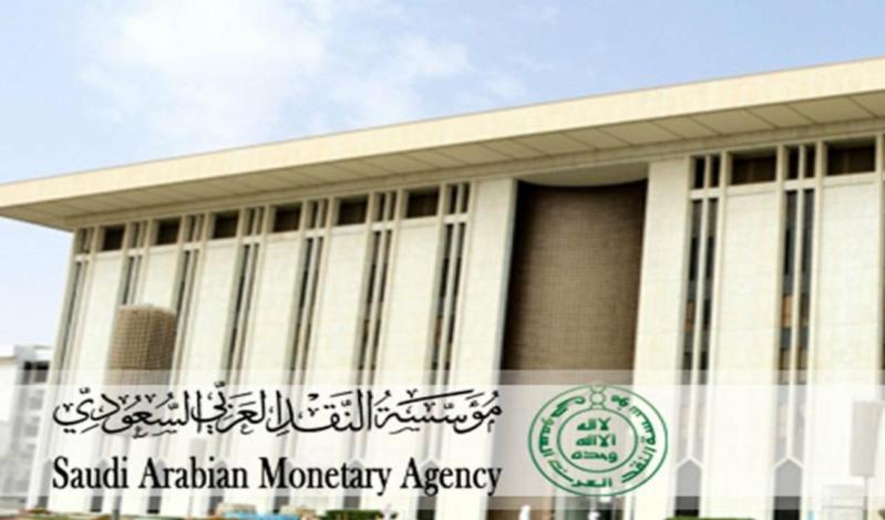 """""""مؤسسة النقد العربي """"ساما"""" توجه تحذير مهم جداً لعملاء المصارف"""