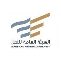 النقل تكشف عن غرامة نقل البضائع دون عقد