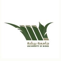 جامعة بيشة تعلن المقبولين ببرنامج ماجستير إدارة الخدمات والمرافق الصحية