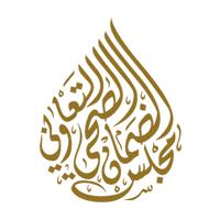 قرار مُلزِم من مجلس الضمان الصحي بخصوص «الزوجة الموظفة»