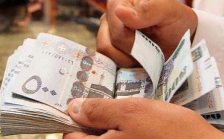 كيف يمكن زيادة الدخل الشهري.. «البنوك السعودية» توضح