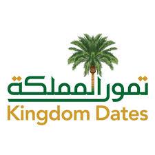 وظائف شاغرة للعمل بنظام (دوام كامل أو جزئي) بعدة مدن لدى شركة تمور المملكة