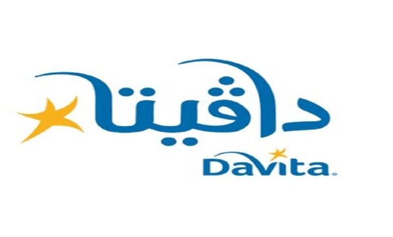 وظائف شاغرة لدى شركة دافيتا السعودية بعدة مدن