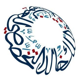 وظائف شاغرة لحديثي التخرج لدى مستشفى الملك خالد التخصصي للعيون