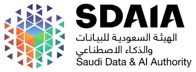 وظائف شاغرة لدى الهيئة السعودية للبيانات والذكاء الاصطناعي