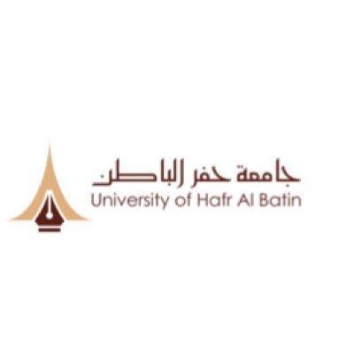 جامعة حفر الباطن تقيم عدد 7 دورات تدريبية (عن بُعد) في عدة مجالات