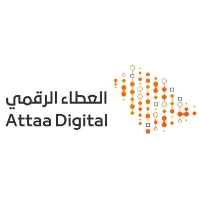 مبادرة العطاء الرقمي تعلن 7 محاضرات بعدة مجالات (عن بُعد) مع شهادة حضور