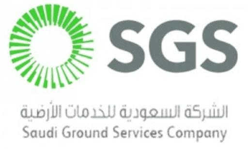 وظائف شاغرة لدى الشركة السعودية للخدمات الأرضية