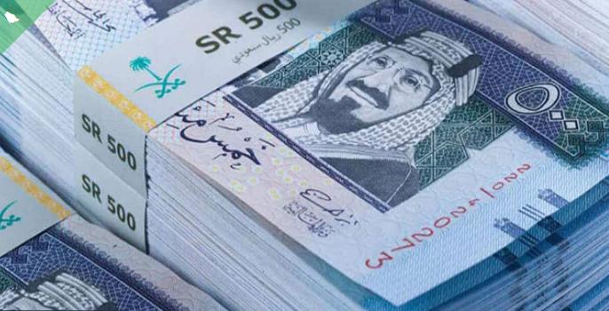 النمو والإيرادات والعجز والمصروفات.. كل ما تريد معرفته عن ميزانية السعودية لعام 2021