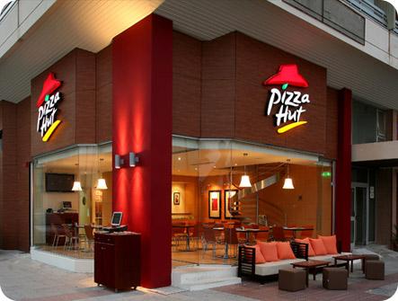 وظائف شاغرة لدى شركة بيتزا هت بجميع مناطق المملكة