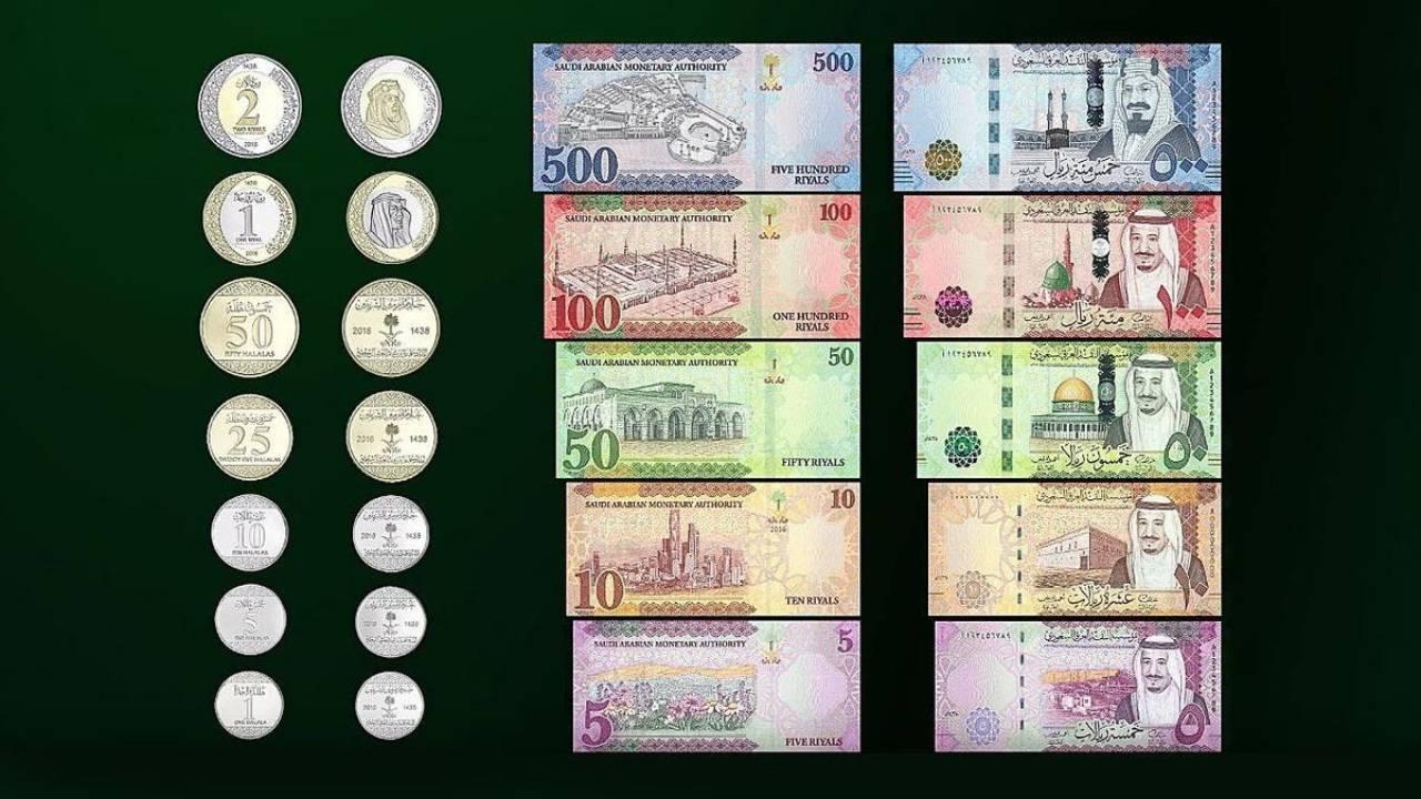 مراحل تطور العملة السعودية خلال 63 عامًا