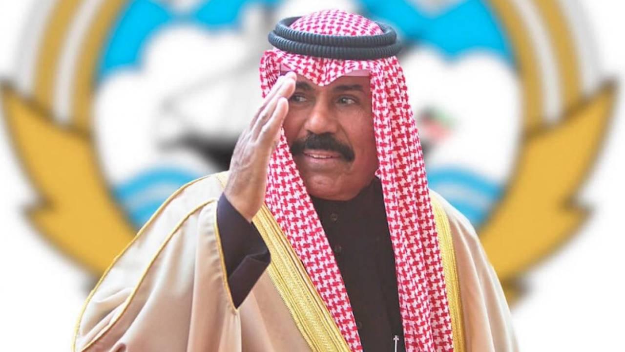 عاجل / من هو أميردولة  الكويت الجديد وكيف تم اختيارة التفاصيل من هنا👇
