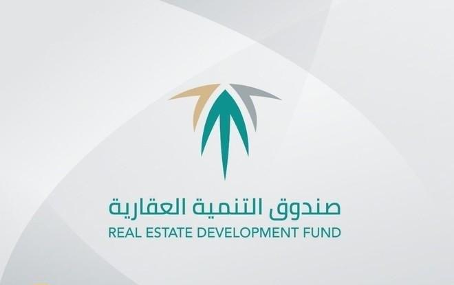 تأخر صرف الدعم السكني لمستفيدي صندوق التنمية العقارية