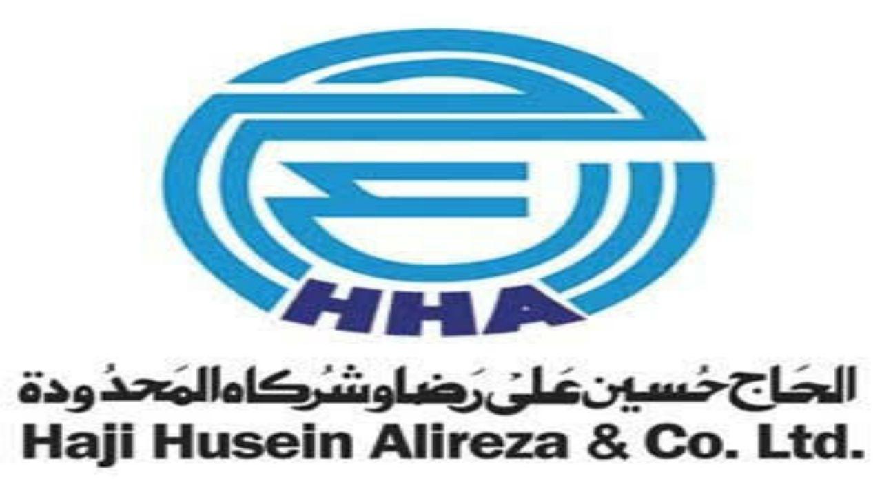 وظائف شاغرة توفرها شركة الحاج حسين وشركاه المحدودة