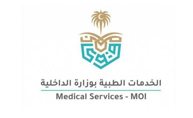 الخدمات الطبية بوزارة الداخلية تعلن إلغاء الإعلان السابق للوظائف الإدارية