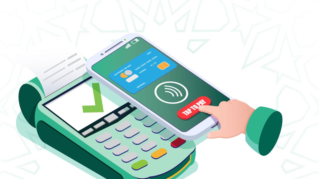 البنوك السعودية تحدِّد أماكن خدمة الدفع قريب المدى «NFC»