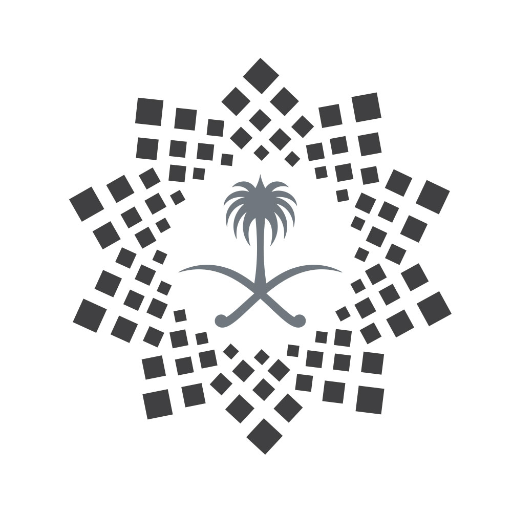 وظائف شاغرة يوفرها برنامج خدمة ضيوف الرحمن