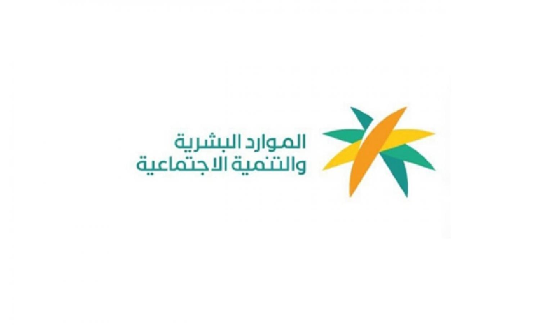 وزارة الموارد البشرية تطلق مبادرة (تحسین العلاقة التعاقدية) لعاملي القطاع الخاص