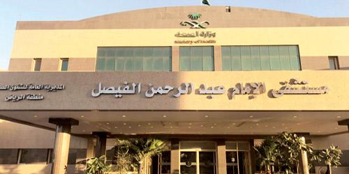 وظائف شاغرة لحديثي التخرج بمستشفى الإمام عبدالرحمن الفيصل