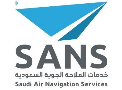 وظائف شاغرة توفرها شركة خدمات الملاحة الجوية السعودية