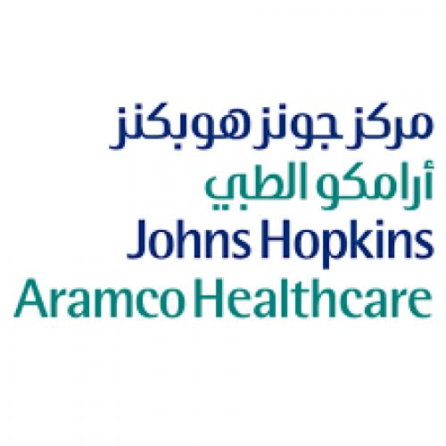 وظائف شاغرة لدى مركز أرامكو الطبي