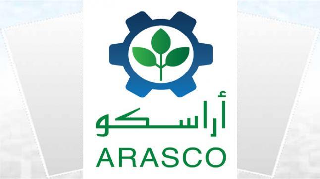 وظائف شاغرة لدى شركة أراسكو تقنية للرجال والنساء في الرياض