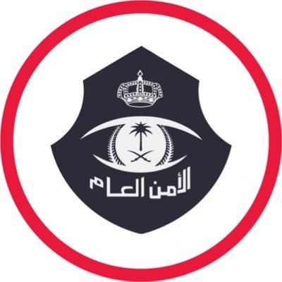نصائح هامة من «الأمن العام» بعد الحصول على تصريح العمرة