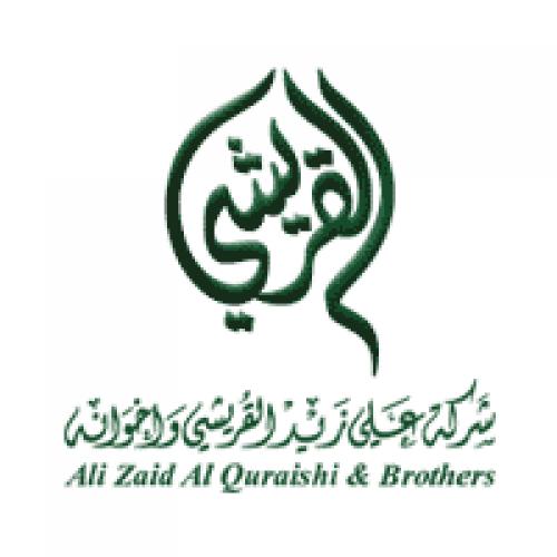 شركة علي زيد القريشي وإخوانه توفر وظائف شاغرة بالرياض والدمام