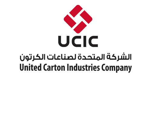 وظائف شاغرة لدى الشركة المتحدة لصناعة الكرتون