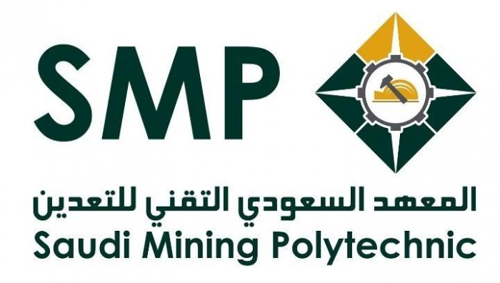 وظائف شاغرة لدى المعهد السعودي التقني للتعدين