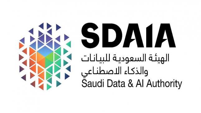 وظائف شاغرة لدى هيئة البيانات والذكاء الاصطناعي (سدايا)