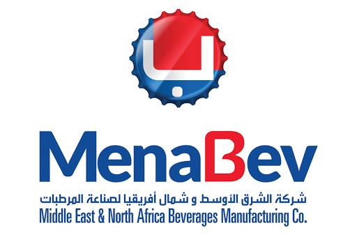 وظائف شاغرة لدى شركة الشرق الأوسط لصناعة المرطبات لحديثي التخرج